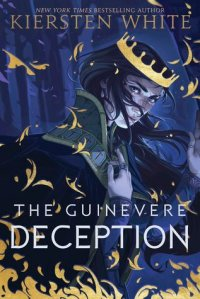 the guinevere dection